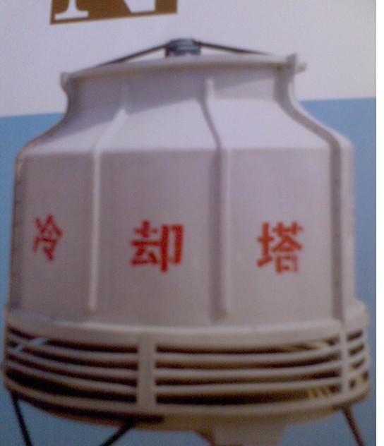 供应南宁市哪卖圆形冷却塔,圆形冷却塔报价,圆形冷却塔厂家直销