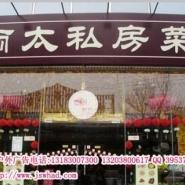 郑州户外雕刻吸塑工程制作公司图片