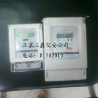 供应单相阶梯电价电能表