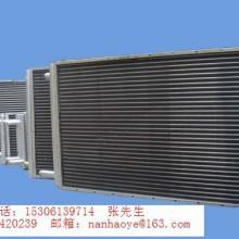表冷器出售专业定做各种机械及行业制冷设备盘管厂家直销