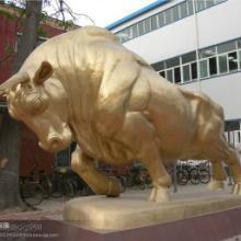供应动物,动物铜雕,动物铜雕制作厂家