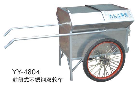 永康市卓拓工贸有限公司生产供应不锈钢垃圾车