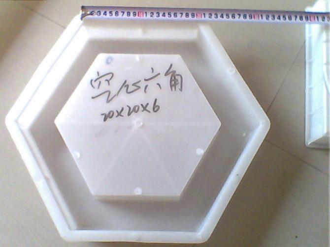 塑料模具_塑料模具供货商_v护坡护坡塑料模具水管连接件模具设计图片