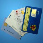 惠州市逻辑加密接触式IC卡4442卡图片