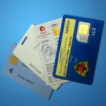 供应惠州市逻辑加密接触式IC卡4442卡功能