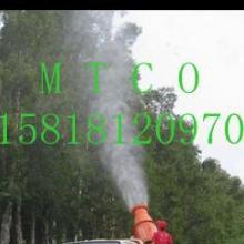 供应环保车载远射程风送式喷雾机批发