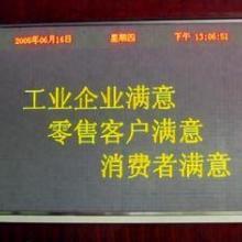 供应led显示屏控制软件led显示屏测试软件led显示屏设置软件