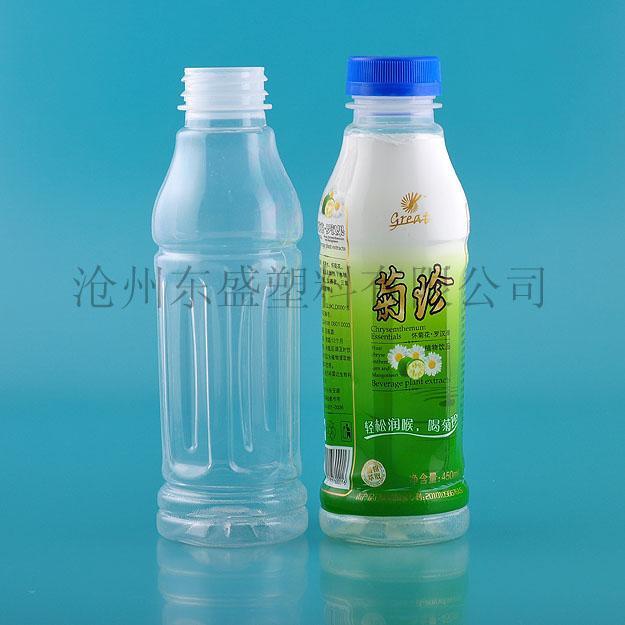 供应热灌装瓶(热灌装塑料瓶)
