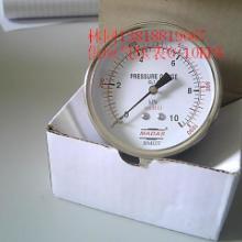 供应气压表0-10KPA,0-20KPA,0-50KPA