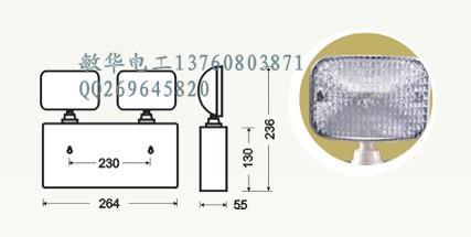 方形灯_气泡灯供货商_标志应急灯全铝图纸应狗灯箱拼豆标志图片