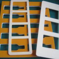 供应绒布海绵包装防震保护盒