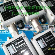 日本ACT压力开关中国总代理供应SP-RV-150,诚征江苏省经销商批发