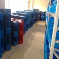 供应北京本地塑料托盘/北京塑料托盘生产销售/北京塑料托盘厂家直销/ 北京塑料托盘生产销售