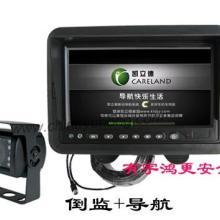 供应7寸GPS导航影像后视系统