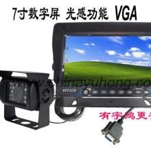 供应7寸VGA倒车监视系统 7寸触摸车载后视系统