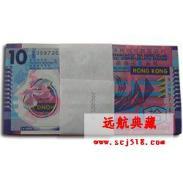 香港10元塑料钞百张连号全新图片