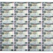 香港汇丰银行20元35连体整版钞图片