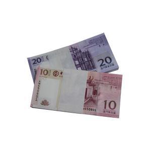 澳门回归十周年10元20元纪念钞图片