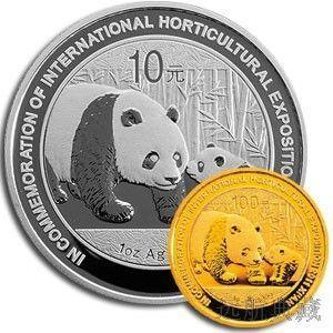 2011年西安世界园艺博览会熊猫图片