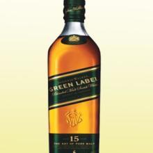 供应尊尼获加绿方威士忌