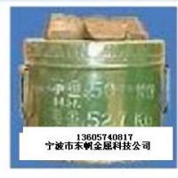 供应稀土金属/稀土合金/铜稀土/铝稀