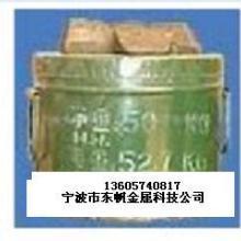 供应稀土金属/稀土合金/铜稀土/铝稀批发