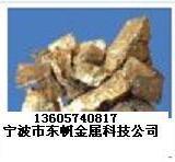 供应锰铜合金/磷铜合金/硅铜合金/镁铜