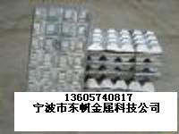 供应铝稀土/铝锶/铝硼/铝钛/铝铍