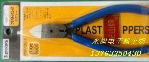 SP-21图片/SP-21样板图 (4)
