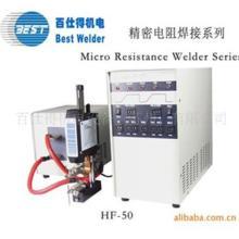 供应电光源LED焊机