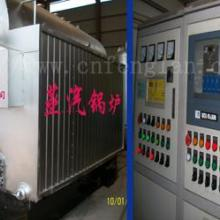 供应工业锅炉/工业锅炉厂家电话