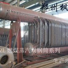 供应工业锅炉供应