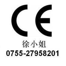 供应蓝牙车载CE认证,蓝牙车载CE认证蓝牙车载CE认证蓝牙车载C批发