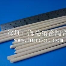 供应氧化铝陶瓷轴