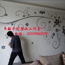 供应四川成都手绘壁画