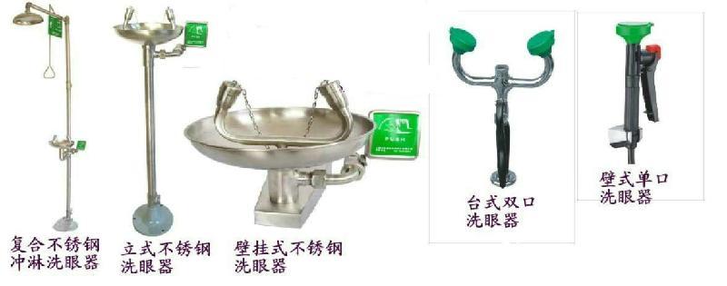 抚顺验厂洗眼器价格本溪销售
