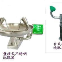 重庆验厂洗眼器价格南京不锈钢洗眼器厂家无锡洗眼器图片图片
