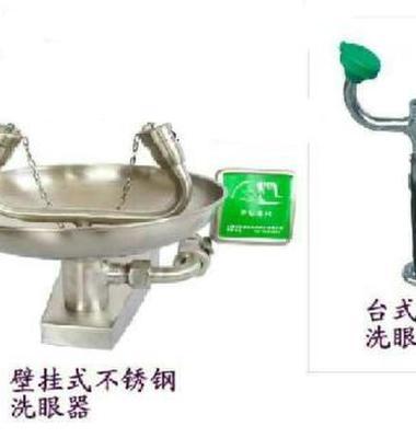 洗眼器图片/洗眼器样板图 (1)