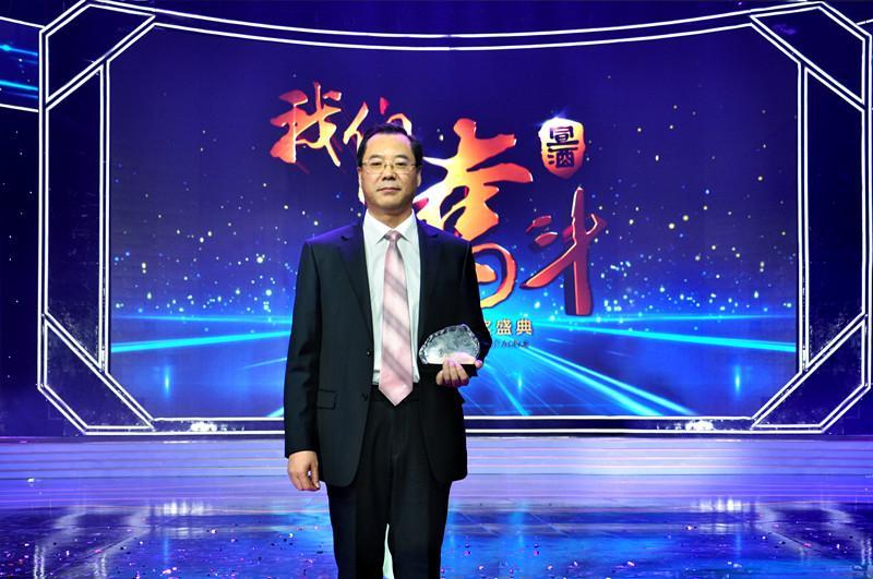 张德进董事长当选2012安徽年度经济人物
