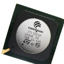 供应光通讯器件 尖端IC产品激光打标刻字刻中英文加工 激光刻字图片