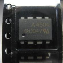 供应光电耦合器 耦合变压器配件激光打标刻字刻产品型号编号加工 光电耦合器配件激光打标刻字图片