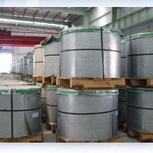 供应Q345D/E圆钢/低合金板卷