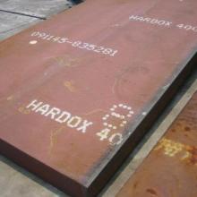 供应锅炉容器板,北京锅炉容器板,锅炉容器板批发