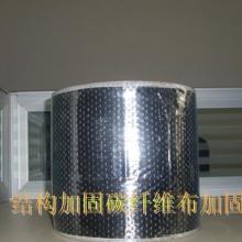 供应萍乡碳纤维布厂家