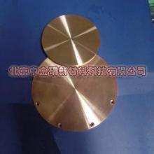 供应高纯单质金属溅射靶材(3N-6N)铜靶-Cu靶