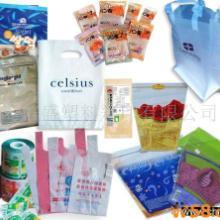 供应热缩膜瓶标签(瓶标套)