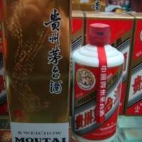 供应贵州茅台酒价格,贵州茅台酒专业制造厂,贵州茅台酒专卖店