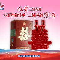 北京红双喜二锅头供应商
