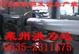 供应EPE珍珠棉机EPE珍珠棉设备1