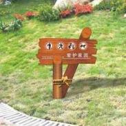 深圳城市标识标牌图片